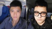 八卦:宋喆服刑地曝光 监狱管理局主任叫王宝强