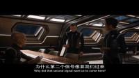 最新星际迷航发现号第二集剧情剪辑