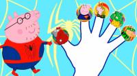 咦?为何猪爸角色扮演蜘蛛侠?小猪佩奇则是绿巨人呢?搞笑游戏