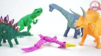 玩具恐龙们遭遇风神翼龙袭击用技能卡来对付它吧