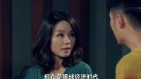 爱情公寓:曾小贤躲诺澜却遇见丽萨!纠结了!爆笑