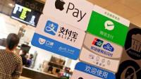 日本重申二维码发明专利,准备向每一位中国人收钱,网友:想得美
