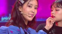 朴孝敏Solo回归音乐银行首秀 舞台掌控力一流的性感小姐姐