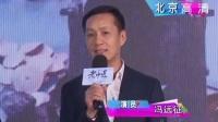 陈宝国冯远征《老中医》再续戏缘分,陈宝国为戏日日坚守