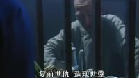 宰相刘罗锅:刘墉请和珅吃杀头前的最后一次晚餐,山东煎饼卷大葱再配二锅头