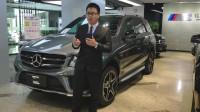 加版奔驰GLE43一出生就自带光环能彰显荣耀出自身品位的城市化SUV