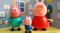 幸福!小猪乔治开心的一天!去幼儿园上学,和猪爸爸看电影!真好!