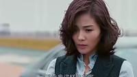 前男友怕听到刘涛的答案,刘涛却执意要说,伤了他的心!