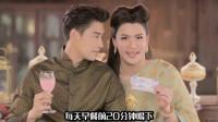 脑洞堪比泰国的神广告, 你确定是创意而不在是搞笑?