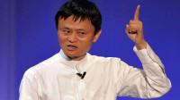 王健林看到马云多年前推销的视频,就说了一句话,引发爆笑全场!