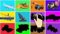 和彩虹剪影拼图认识搅拌车等12种工程机动车 家中的美国学校