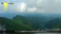 """秦岭,不光是南北分界线,还是""""中华龙脊"""""""