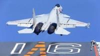 歼15传来好消息 中国航母已具备夜间综合攻防能力