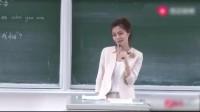 复旦大学美女教授陈果精彩阐释,激情是这样的!
