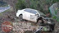 中国交通事故20190222:每天最新的车祸实例,助你提高安全意识