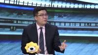 赛后点评:武磊一年没休息+伤势未愈,进球并非最重要