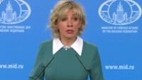俄罗斯:美借口运送人道物资进入委境内是挑衅行为  上海早晨 20190223