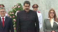 """委内瑞拉外交部称美国利用加勒比国家和地区进行""""非法活动"""" 北京您早 20190223"""