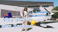 【Miss沐夏】Vlog No.59 New Zealand Trip | 新西兰旅行 | 第一次开飞机 | 轻挑战成功