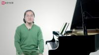 新爱琴流行钢琴公益课 第二季: 第20课《找朋友》讲解