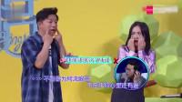 谢娜黄渤身体表现歌词,全程高能爆笑,这场面不要错过!