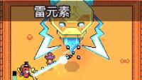 【逍遥小枫】雷之法杖,沙漠神殿决战雷元素BOSS!| 浮岛物语 #14