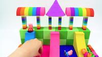 太空沙制作小猪佩奇和朋友梦的彩色滑梯糖果游乐场