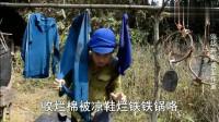 许华升搞笑视频:《老表进村》笑掉大牙