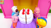 小猪佩琪吃到美味的蛋糕,谢谢小熊