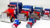 变形金刚擎天柱各种大小6辆汽车机器人玩具对比变形