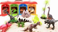 杰克夫妻探险,侏罗纪之恐龙化石公园