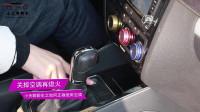 开车用空调有很多误区,伤车不止一点点,教你如何正确使用空调