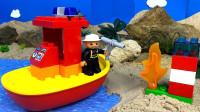 制作小船去执行任务