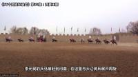 《56个民族纪录片》第30集:西夏王朝
