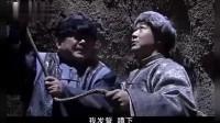 和珅掉陷阱大喊救命喊来一只熊,和珅纪晓岚顿时吓的互相指着