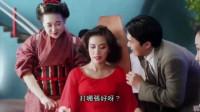梅艳芳周星驰对戏,可惜是粤语,不然会更搞笑