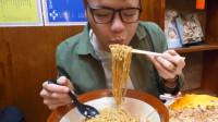日本美食主播,表情太搞笑了,还加起来佐料一块吃!