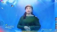 来布小宝:音乐创意版【爱不停息】*美丽老师演示