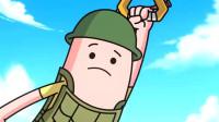 搞笑吃鸡动画:霸哥带新徒弟,结果技术不如人,新徒弟被人挖走了!