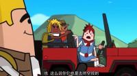 搞笑吃鸡动画:为了抢空投,霸哥分队与四胞胎又是飙车又是枪战,场面很火爆