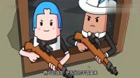 搞笑吃鸡动画:霸哥小队惨遭敌人猛烈攻击,马可波魔性送人头不解释