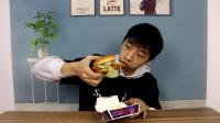 肯德基狂魔上线!试吃肯德基新品避风塘大虾堡,真的好吃吗?
