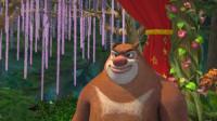 熊出没之探险日记2精编版_46 吉祥物争霸赛