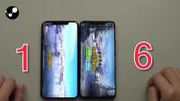 10000元买的iPhoneXSMax和Mate20pro一比,请问还能退货吗?