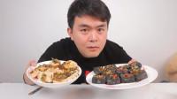 试吃长沙臭豆腐,打开那一瞬间就像打开了下水道,但是却极品美味