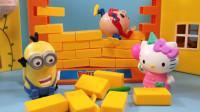 凯蒂猫和小黄人玩砖墙游戏,墙面出现一个大洞,为什么蛋仔人没有掉下来?