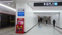 [2019.1]天津地铁5号线 志成路-张兴庄 运行与报站&换乘3号线过程