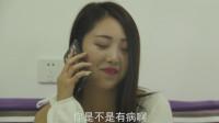 美女接到电信诈骗电话,这样机智的对话,让骗子无语了,太搞笑了!