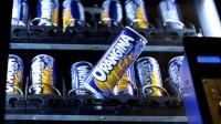 100%被卡住的饮料售货机,想喝必须疯狂摇机器,真相让人哭笑不得!