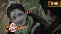 《东宫》花絮:顾小五的撩妹日常,脸皮厚,又甜又搞笑!